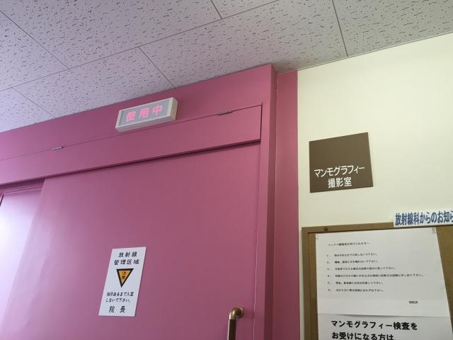 マンモグラフィ撮影室