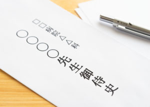 乳がん セカンドオピニオン 紹介状