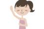 乳がんの早期発見は自己検診から!