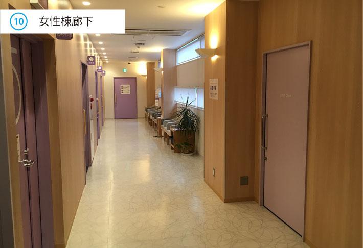 女性棟廊下