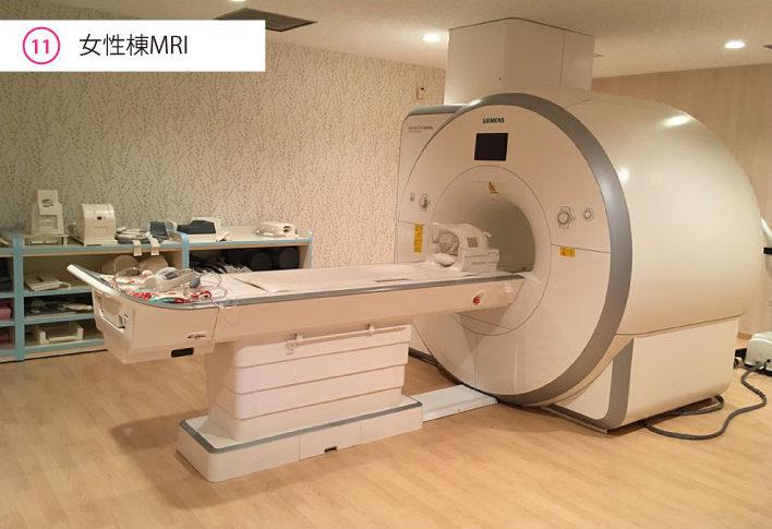 女性棟MRI