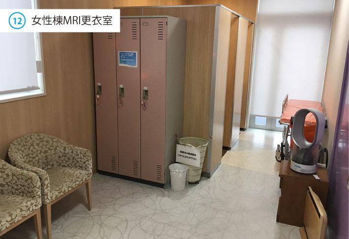 女性棟MRI更衣室