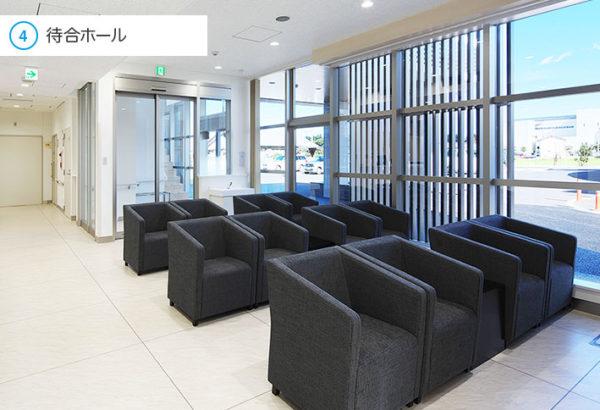4.待合ホール